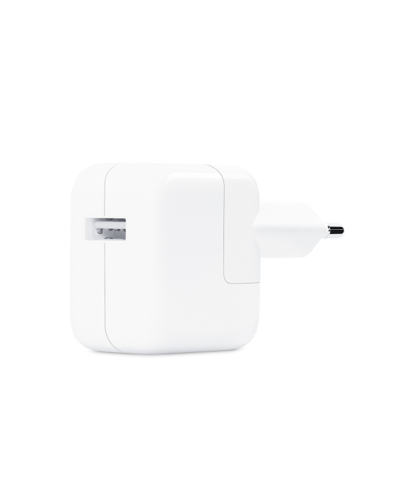 iStore-10W-USB-Power-Adapter-gal2