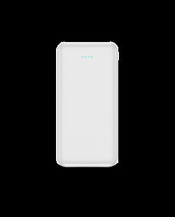 iStore-Power-Bank-20000mah-P20-white-v2