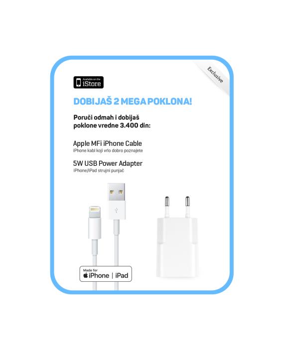 iStore-Pokloni-Lightning-Cable-Premium-5w-Adapter